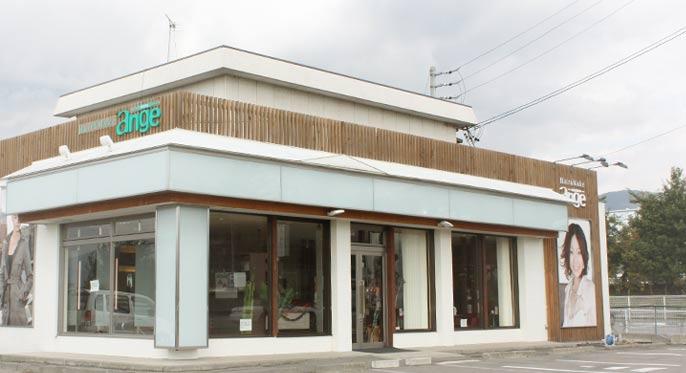 ange中野店