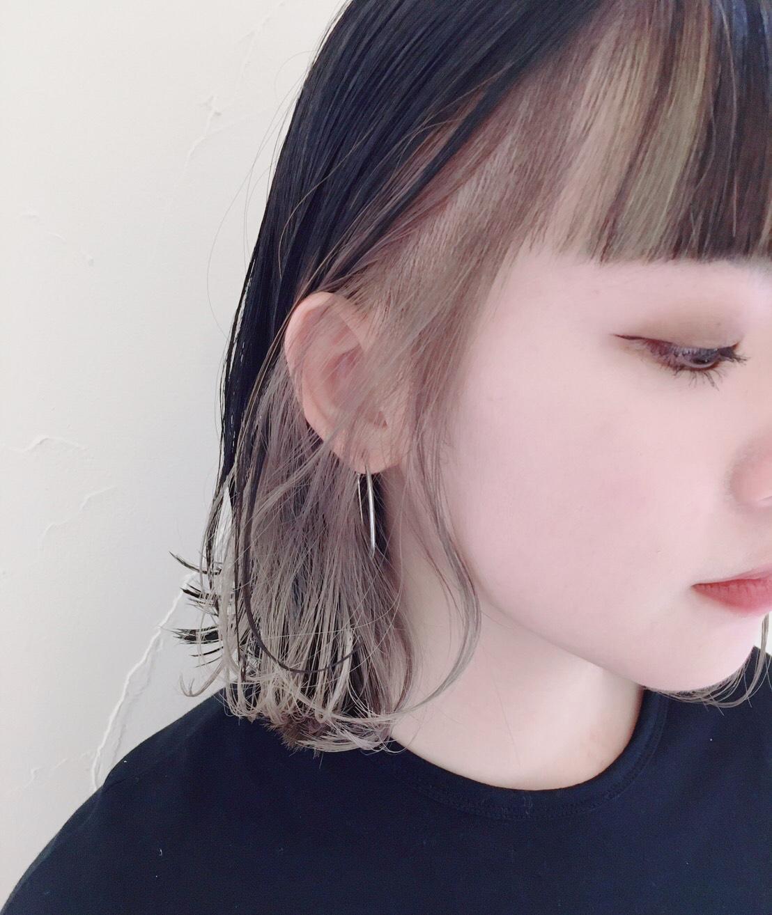 カラー 前髪